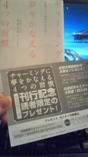 201009100804000.jpg